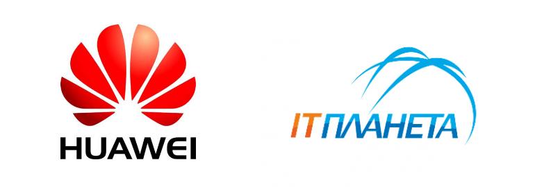 Обложка: Huawei объявила победителей Всероссийских соревнований в сфере ИКТ  Huawei Honor Cup