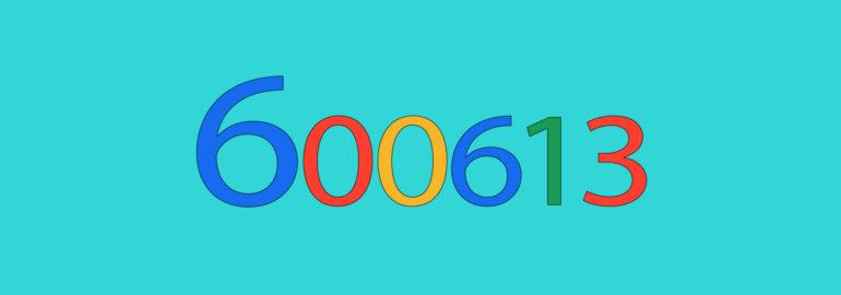 Обложка: Классическая задачка с собеседований Google: продолжите последовательность