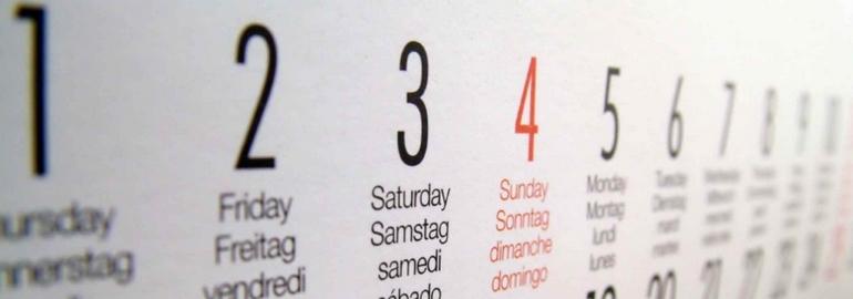 Обложка: Задача про слияние промежутков в календаре