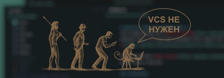 Обложка: Разработка современного ПО: так ли современна ваша команда?