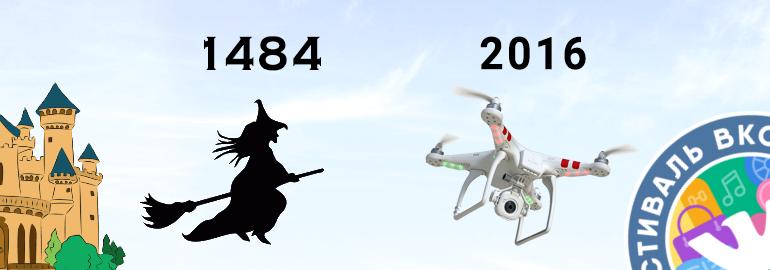 Обложка: Квадрокоптеры: что они могут, кроме полётов с камерой, сколько стоят и где можно попробовать