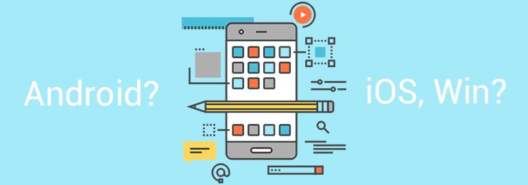 Обложка: С какой платформы лучше начинать мобильную разработку? Обязательно ли сразу выпускаться под все платформы?