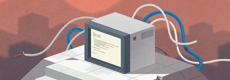 Обложка: Первые шаги искусственного интеллекта