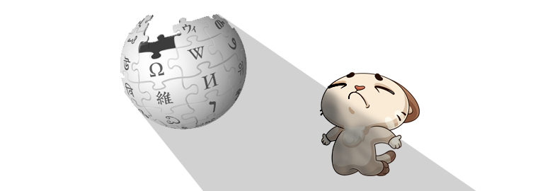 Обложка: Сентябрь горит, Википедия плачет: как вчера у нас чуть не украли день программиста