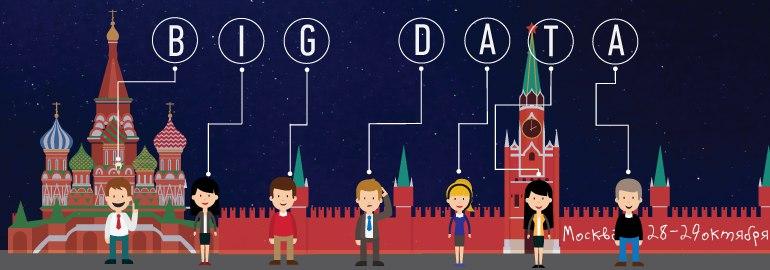 Обложка: Уникальное событие: эксперт по Big Data Кристал Валентайн приедет с единственным выступлением в Россию