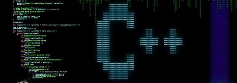 Обложка: Перегрузка операторов в C++. Основы