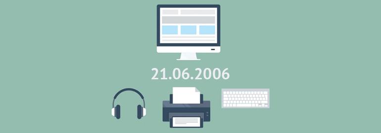 Обложка: Почему все драйвера Windows датированы 21 июня 2006 года