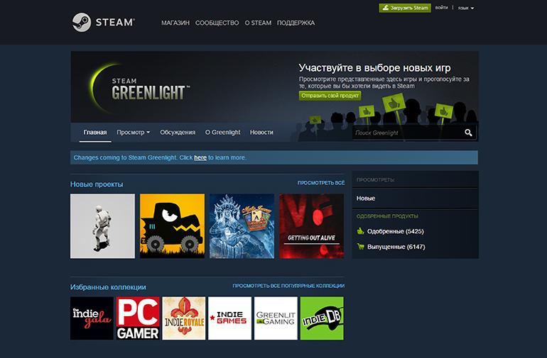 greenlight interface