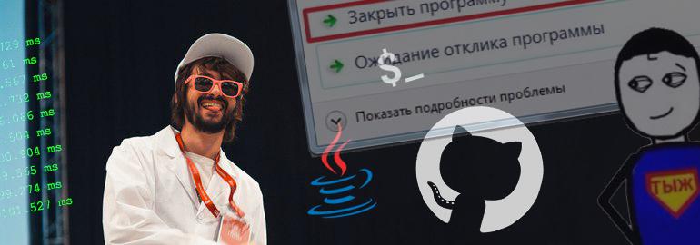 Обложка: «Сигнал Тыжпрограммист»: проверьте, насколько хорошо вы знаете песни Научно-технического рэпа