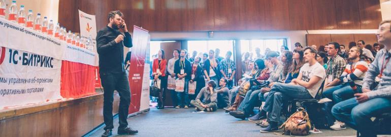 Обложка: Как правильно организовать IT-конференцию международного уровня