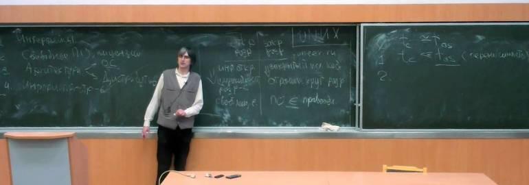 Обложка: Курс «[UNИX]» по GNU/Linux