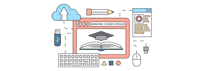 Обложка: Более 500 бесплатных курсов по программированию, которые стартуют в апреле