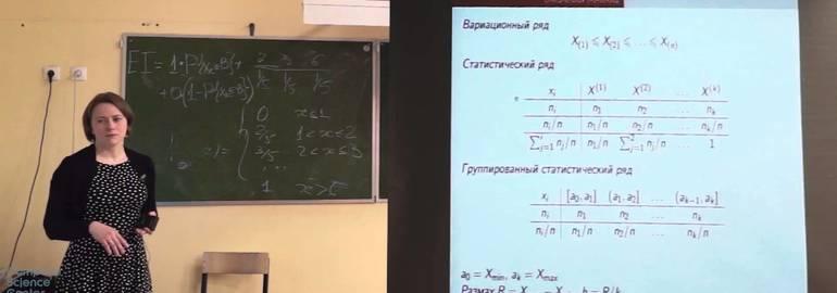 Обложка: Курс «Математическая статистика»