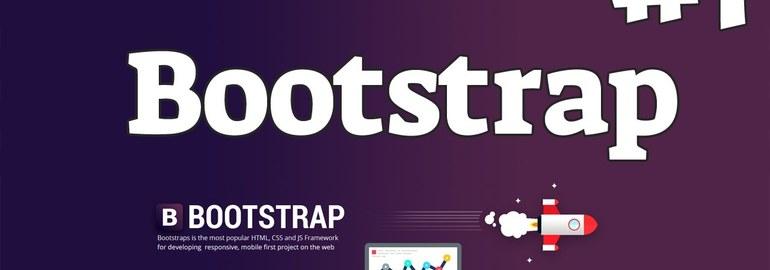 Обложка: Курс «Bootstrap для начинающих»