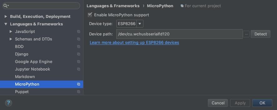 Конфигурация micropython plugin