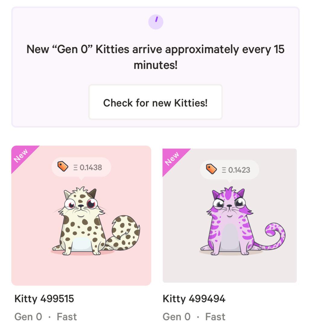 Котики «нулевого поколения»