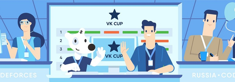 VK Cup 2018