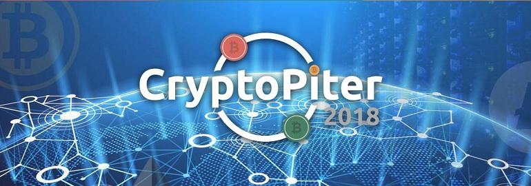 CryptoPiter 2018
