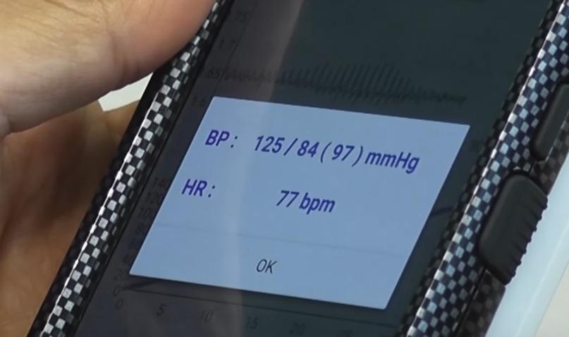 тонометр, встроенный в смартфон
