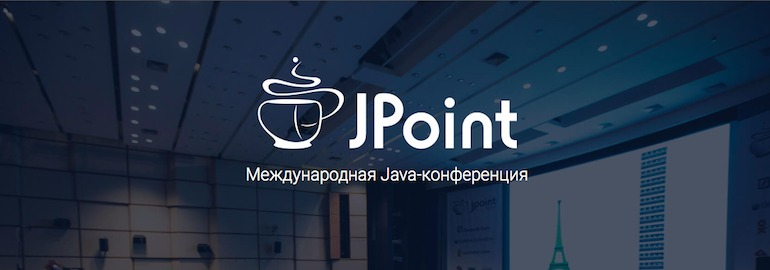 jpoint-2018
