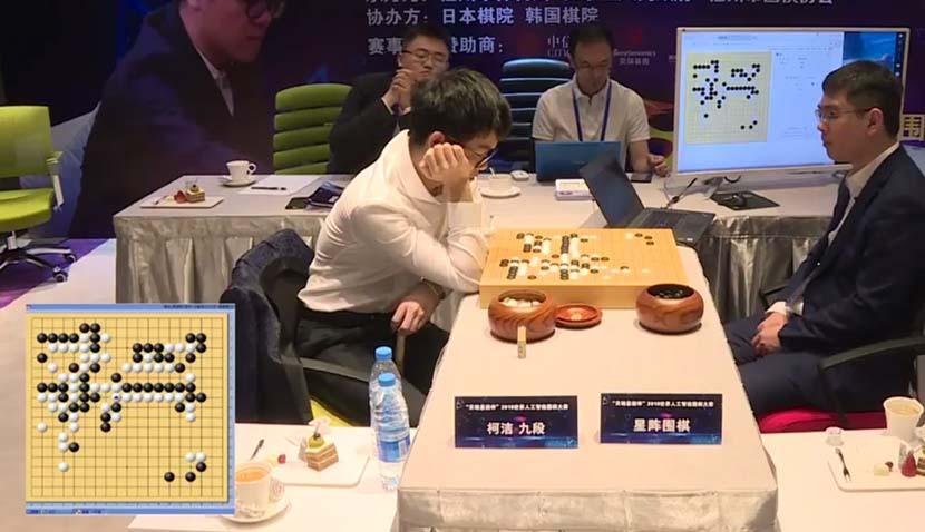 Golaxy match screenshot