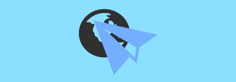 Обложка: Интересные проекты: пробрасываем трафик через Telegram