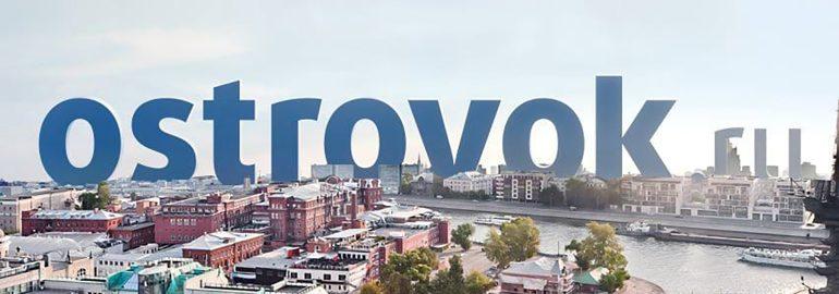 Обложка: Ostrovok.ru
