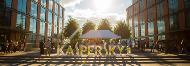 Обложка: Лаборатория Касперского