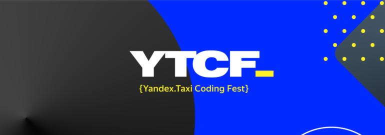 Иллюстрация: Yandex.Taxi Coding Fest