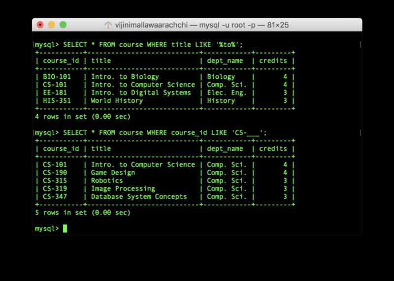 SQL-команды: пример вывода с LIKE
