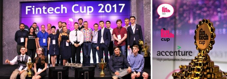 Иллюстрация: FINTECH CUP 2018