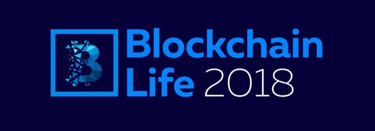Форум Blockchain Life 2018