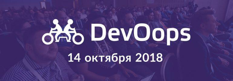 DevOops 2018