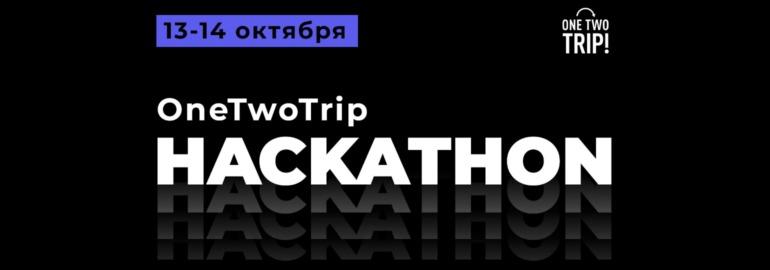 OneTwoTrip Hackathon