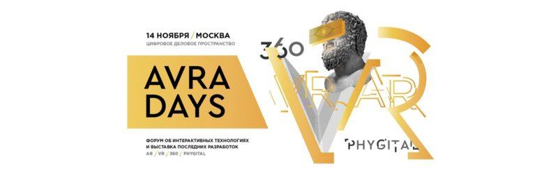 AVRA Days 2018