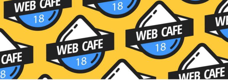 Митап Web@Cafe