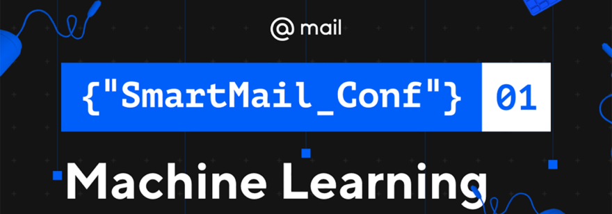 SmartMail Conf: Machine Learning