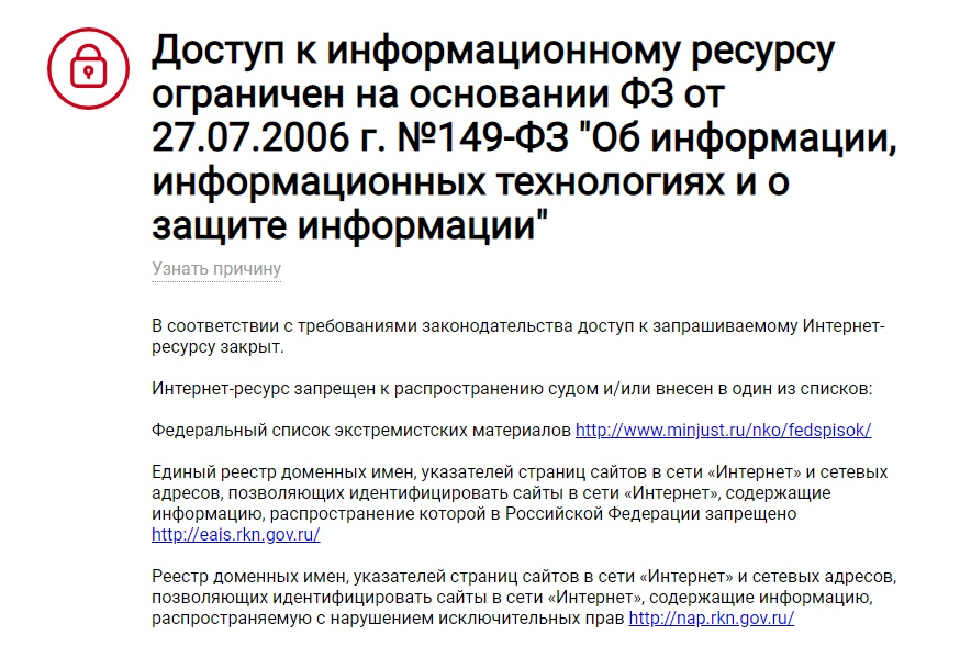 Заглушка Дом.ru