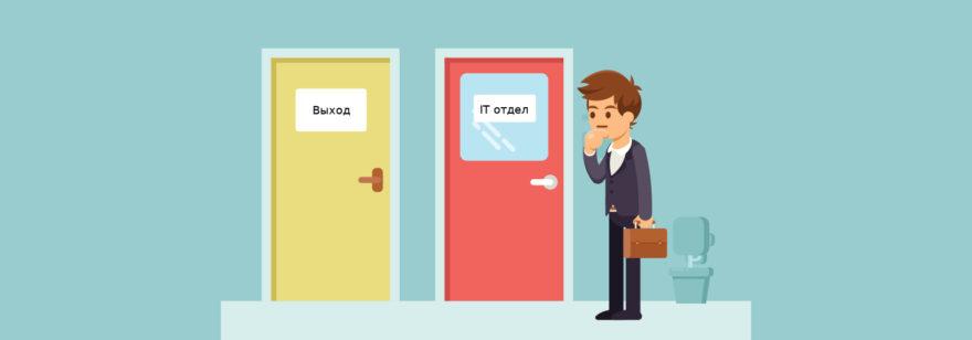 Обложка: Как долго спрос на рынке труда программистов будет выше предложения — отвечают эксперты