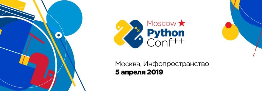 Moscow Python Conf++ 2019
