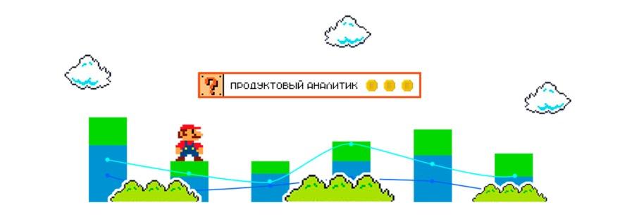 Обложка: Курс «Стань продуктовым аналитиком в геймдеве за 48 часов»
