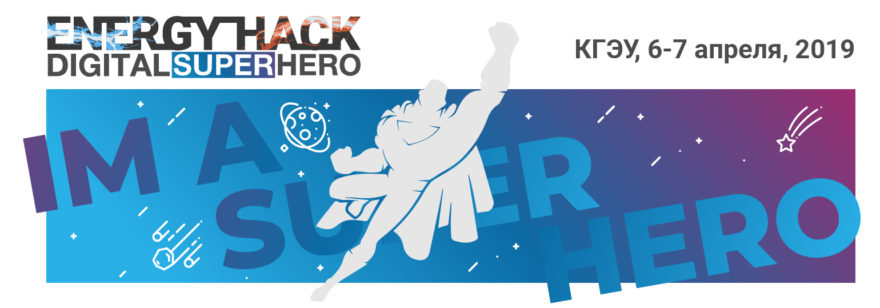 Digital SuperHero EnergyHack