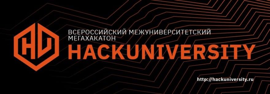 HackUniversity 2019