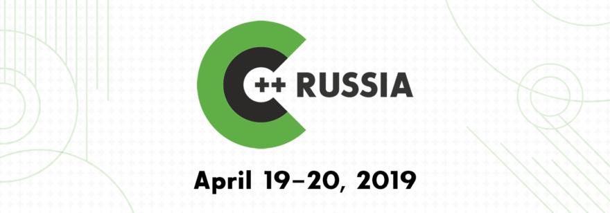 C++ Russia
