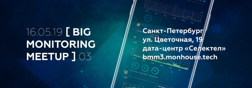 Big Monitoring Meetup 3