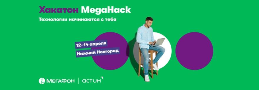 MegaHack