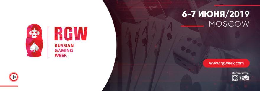 Russian Gaming Week 2019