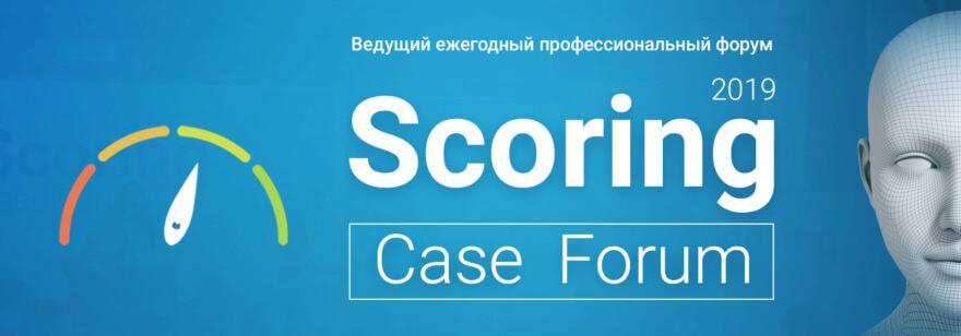 Scoring Case Forum 2019