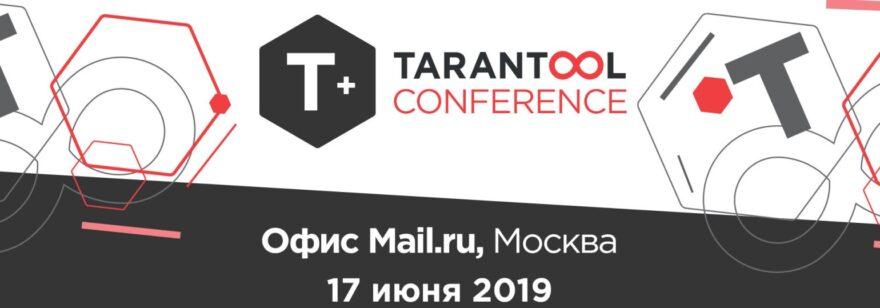 Tarantool Conference