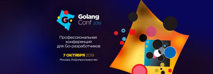 Golang Conf 2019
